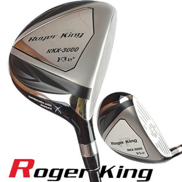 画像1: 広田ゴルフ ロジャーキング フェアウェイウッド 【 ヘッドカバー付き 】【 RKX-3000】 (1)